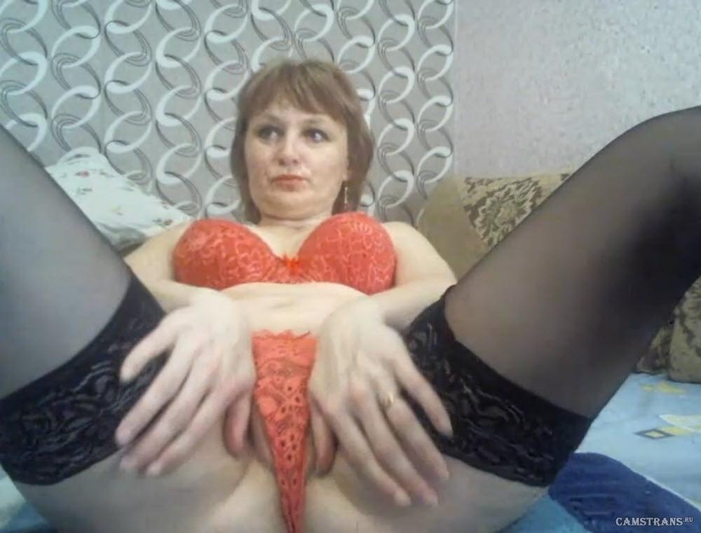 Вк Зрелый Секс Чат