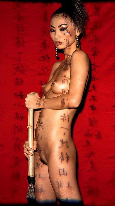 Bai ling nude sex in the gene generation scandalplanet