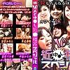 Hiyori Wakaba DVD collection