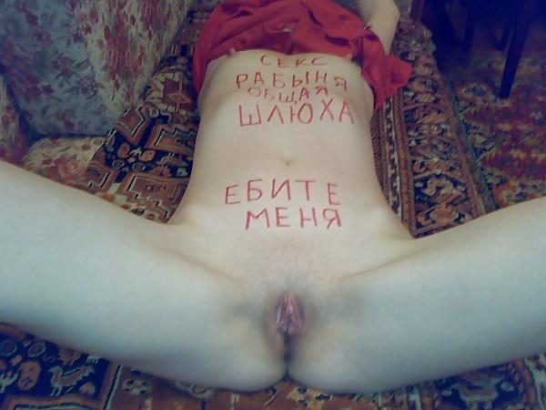 kartinki-prosrochennoy-pizdu-i-na-ney-napisano-imya-kristina-flomasterom-smotret-porno-s-krasivimi-siskami-i-krasivimi-telkami