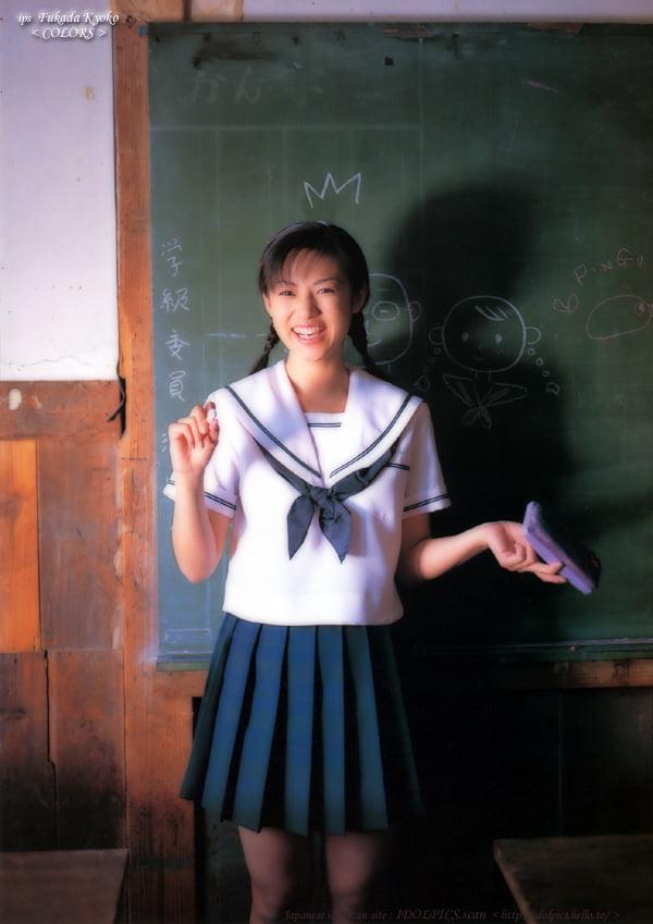 Fukada kyoko - 82 Pics