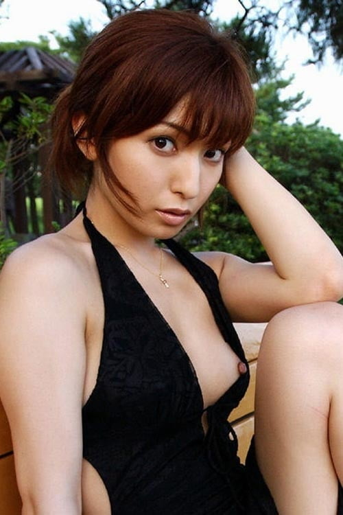 Chinese Model Pretty Nipple Peek