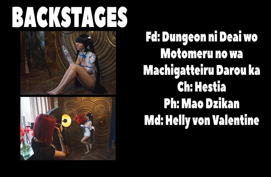 DHM - Hestia - 30 Pics