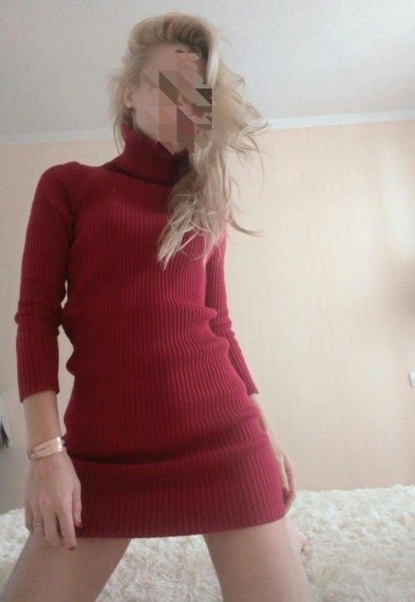 Sexy Macedonian Blonde Wife- 133 Pics